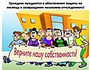 Иллюстрации к статьям